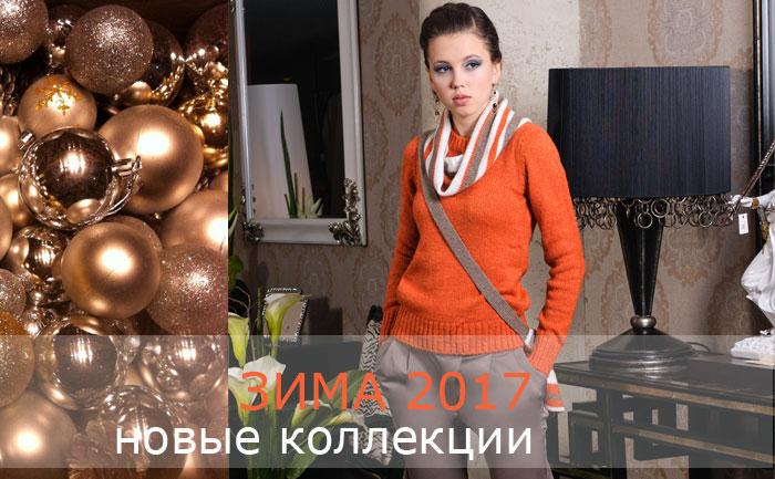 Платья женские производителей турция